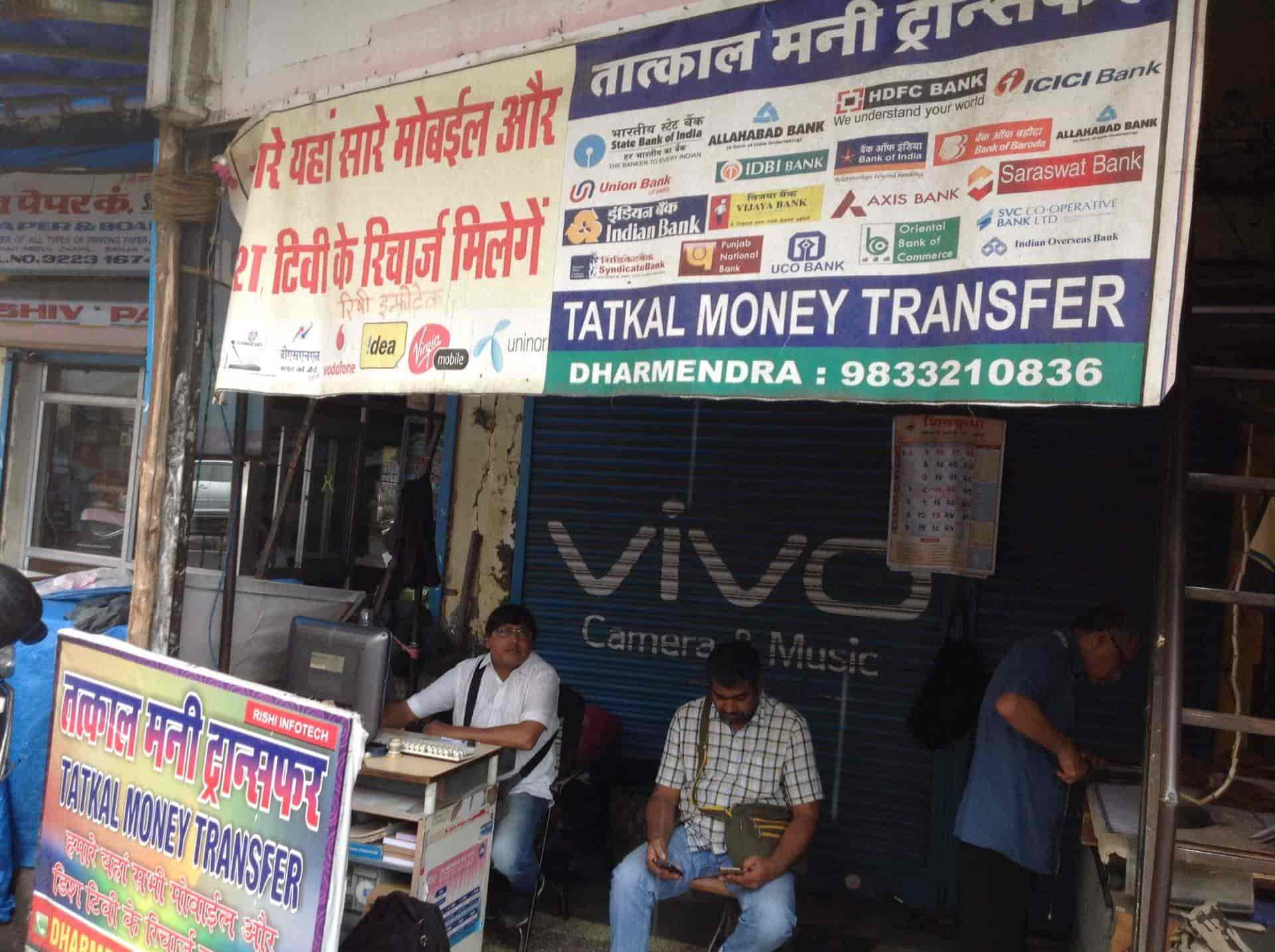Front View D N Balsara Money Transfer Mobile Recharge Photos Opposite Vijay Nagar