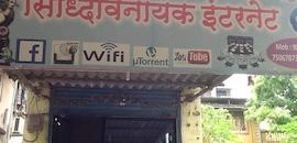 Top 30 Wifi Internet Service Providers in Badlapur - Best
