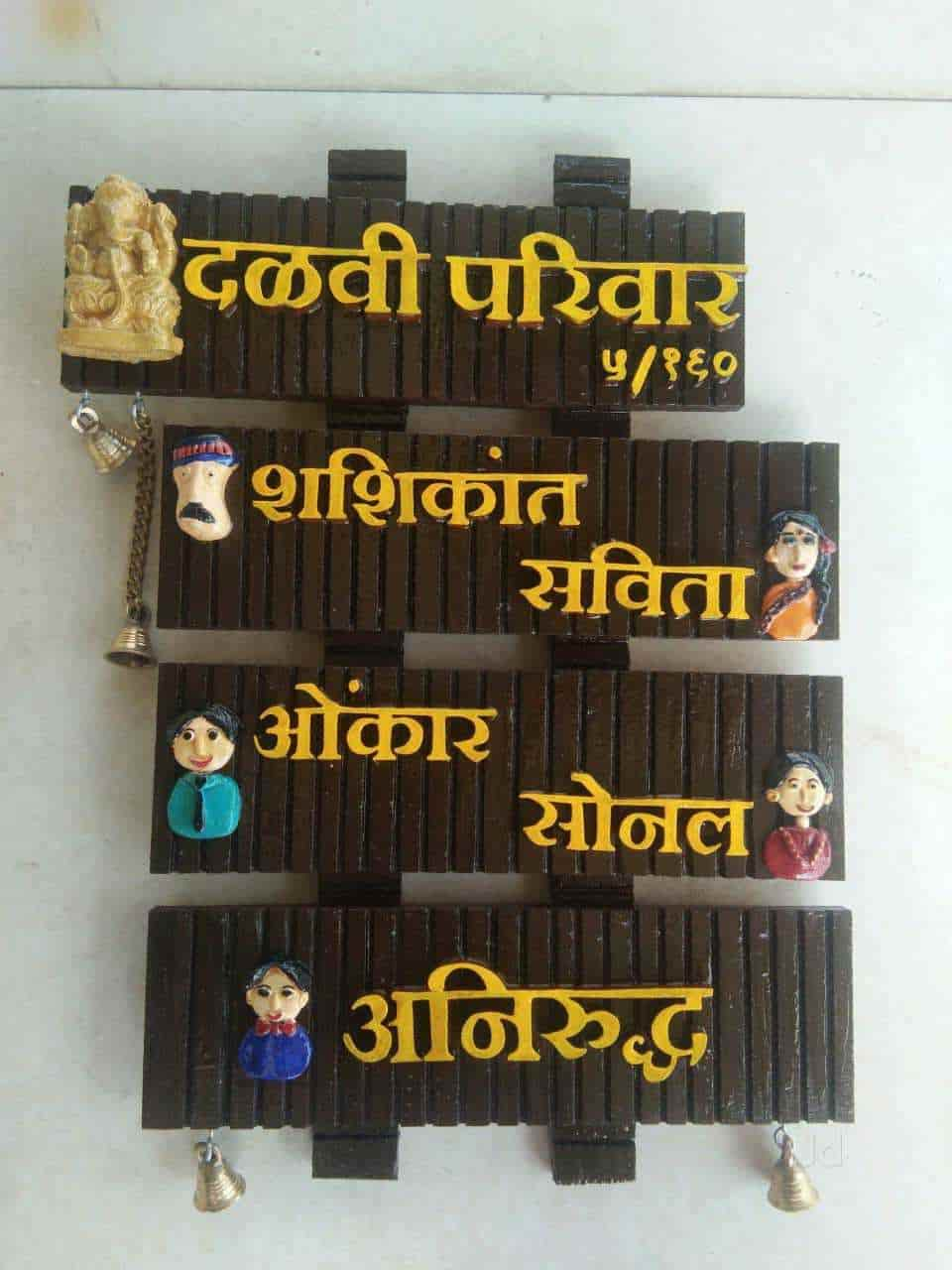Top 100 Name Plates In Khaire Ambivali Mumbai Best