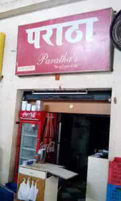 Top Restaurants Near You Near Galleria Shopping Mall Powai Mumbai