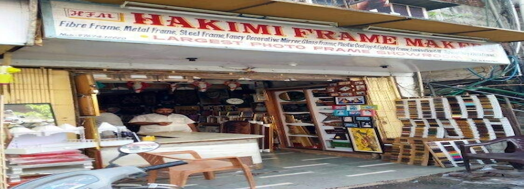 Hakimi Frame Makers, Vasai Road West - Hakeemi Frame Makers - Frame ...