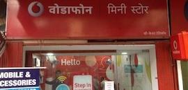 Find list of Vodafone Galleries in Borivali East - Vodafone
