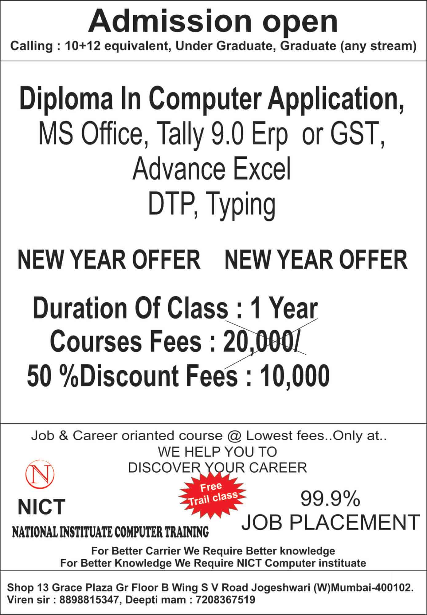 National institute computer training jogeshwari west computer national institute computer training jogeshwari west computer training institutes in mumbai justdial xflitez Choice Image