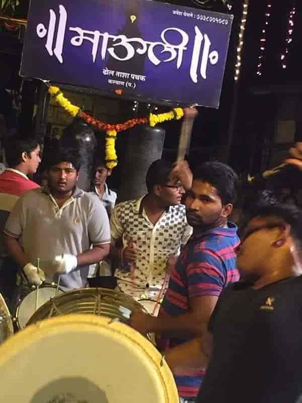mauli-dhol-tasha-pathak-kalyan-mumbai-we