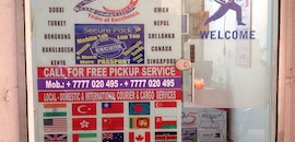 Top 20 Courier Services For Orissa in Kasam Nagar-Andheri