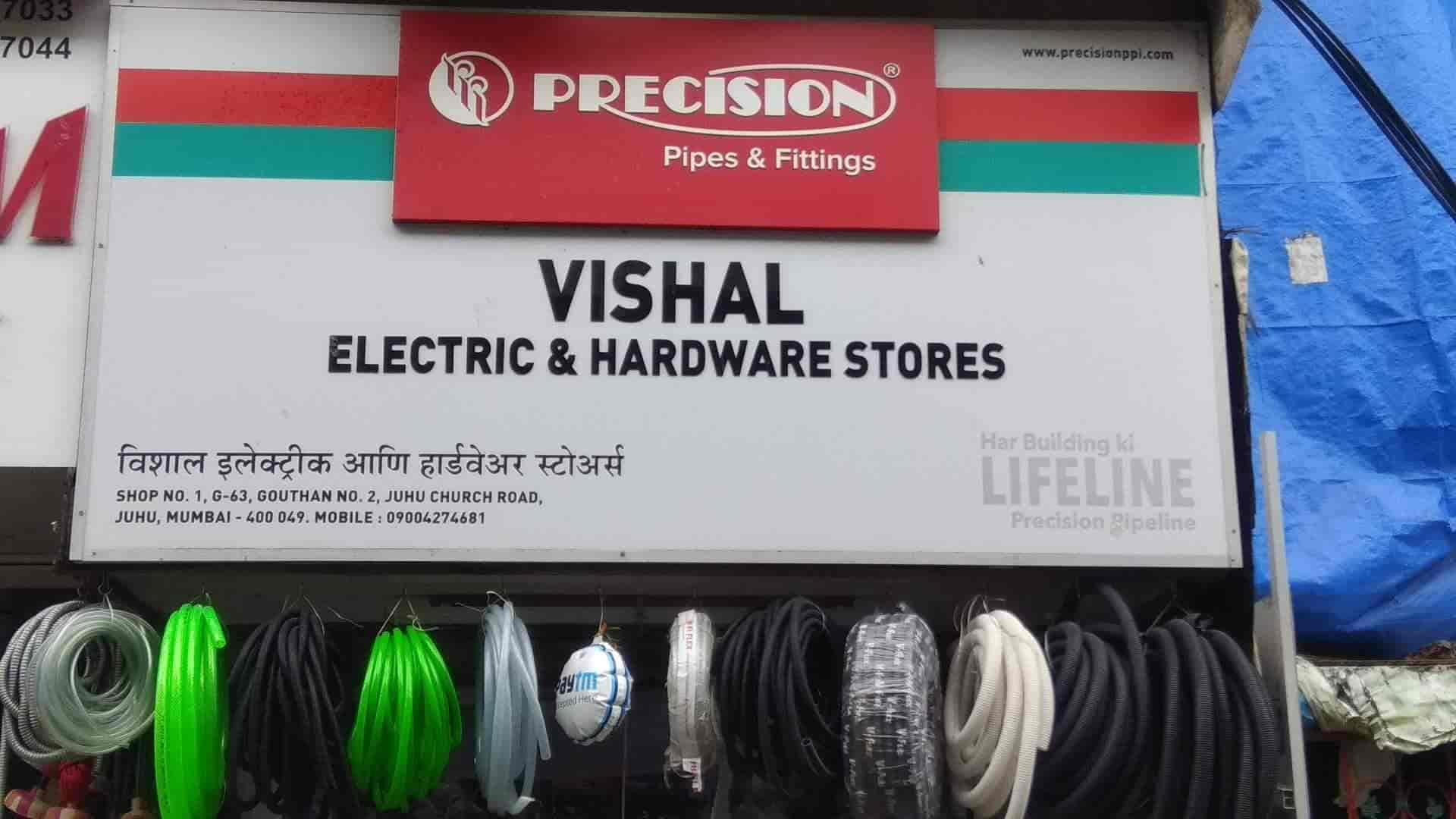 Vishal Electric & Hardware Store, Juhu - Hardware Shops in Mumbai ...