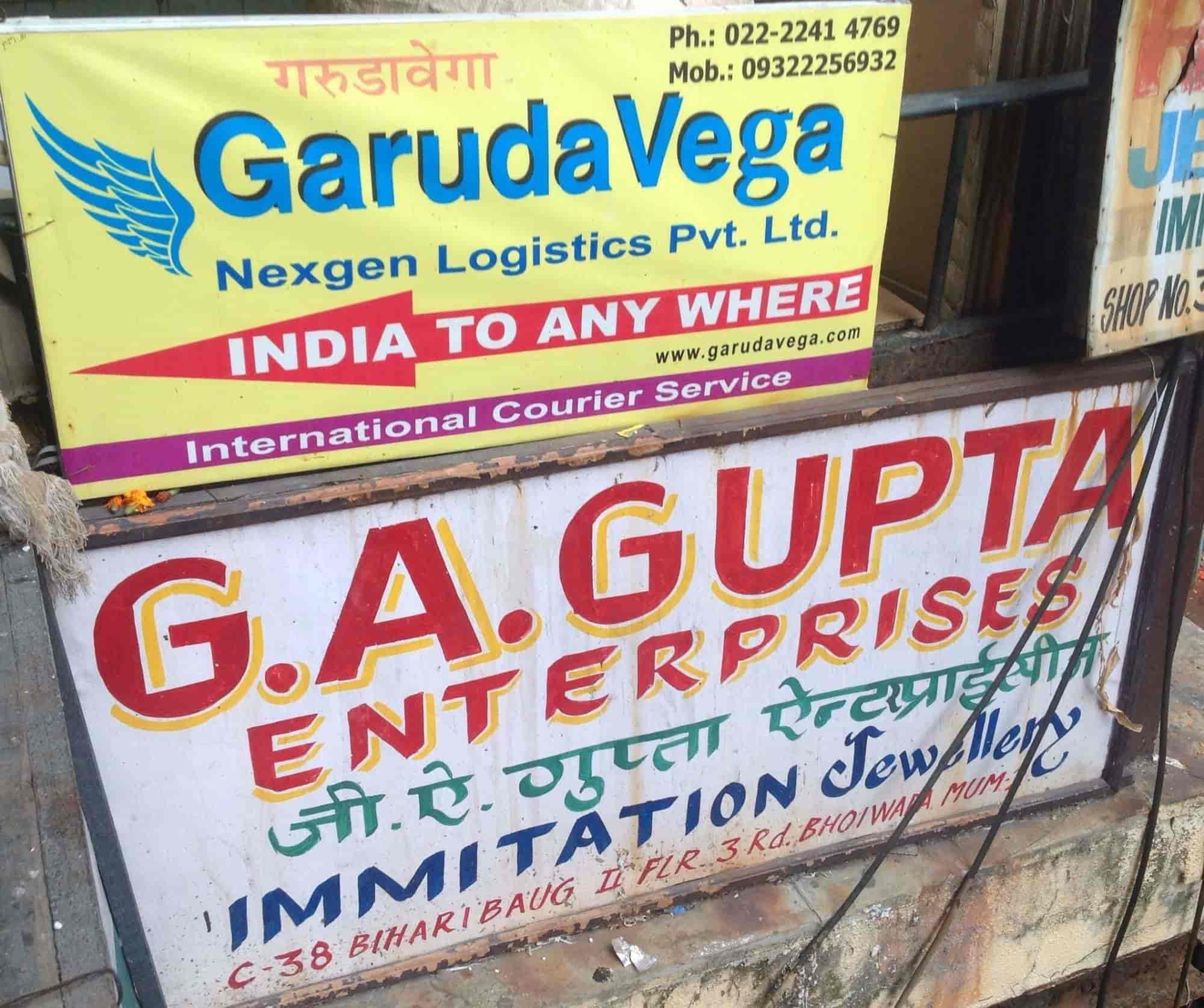 Garudavega Nexgen Logistics Pvt Ltd, Bhuleshwar