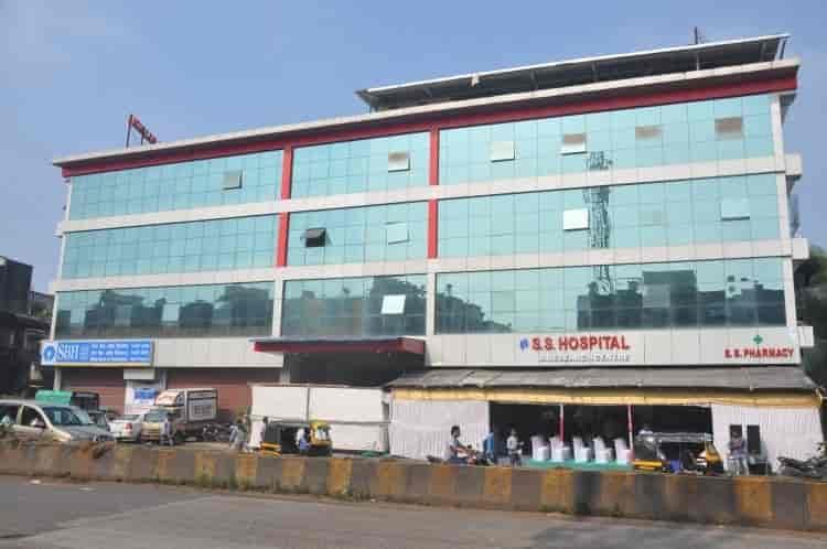S S Hospital & Research Centre, Bhiwandi, Mumbai - Hospitals ...