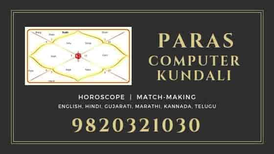 Matchmaking astroloog in Pune