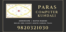 matchmaking in telugu astrology
