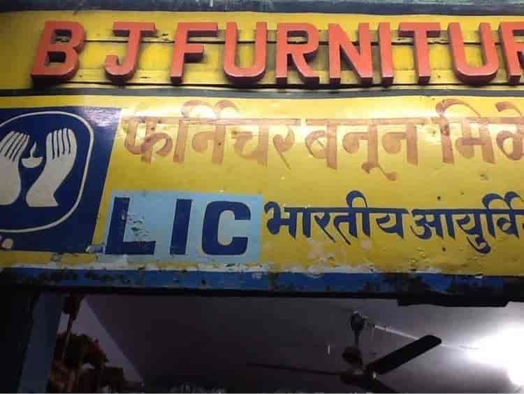 Superior B J Furniture