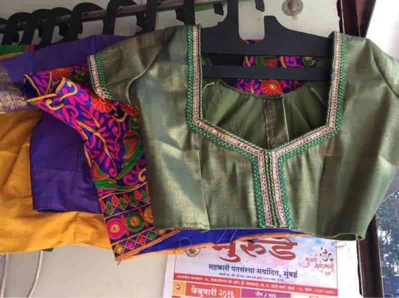 Gaurangs Fashion Design Studio Photos Ghatkopar East Mumbai Pictures Images Gallery Justdial