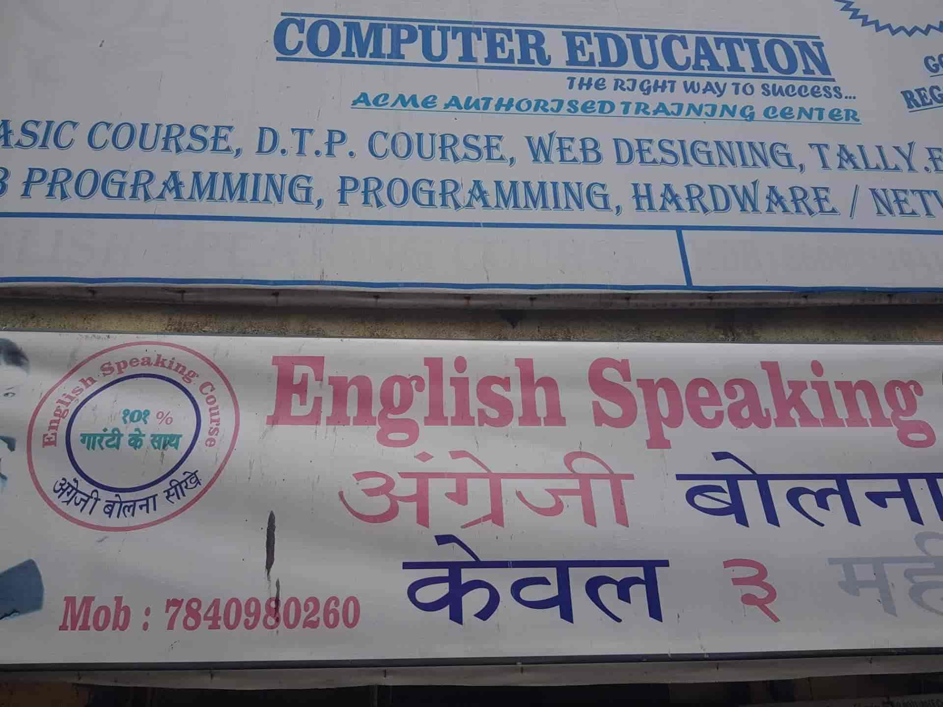 Klassik Computer Education Nalasopara East Computer Training Institutes In Palghar Mumbai Justdial
