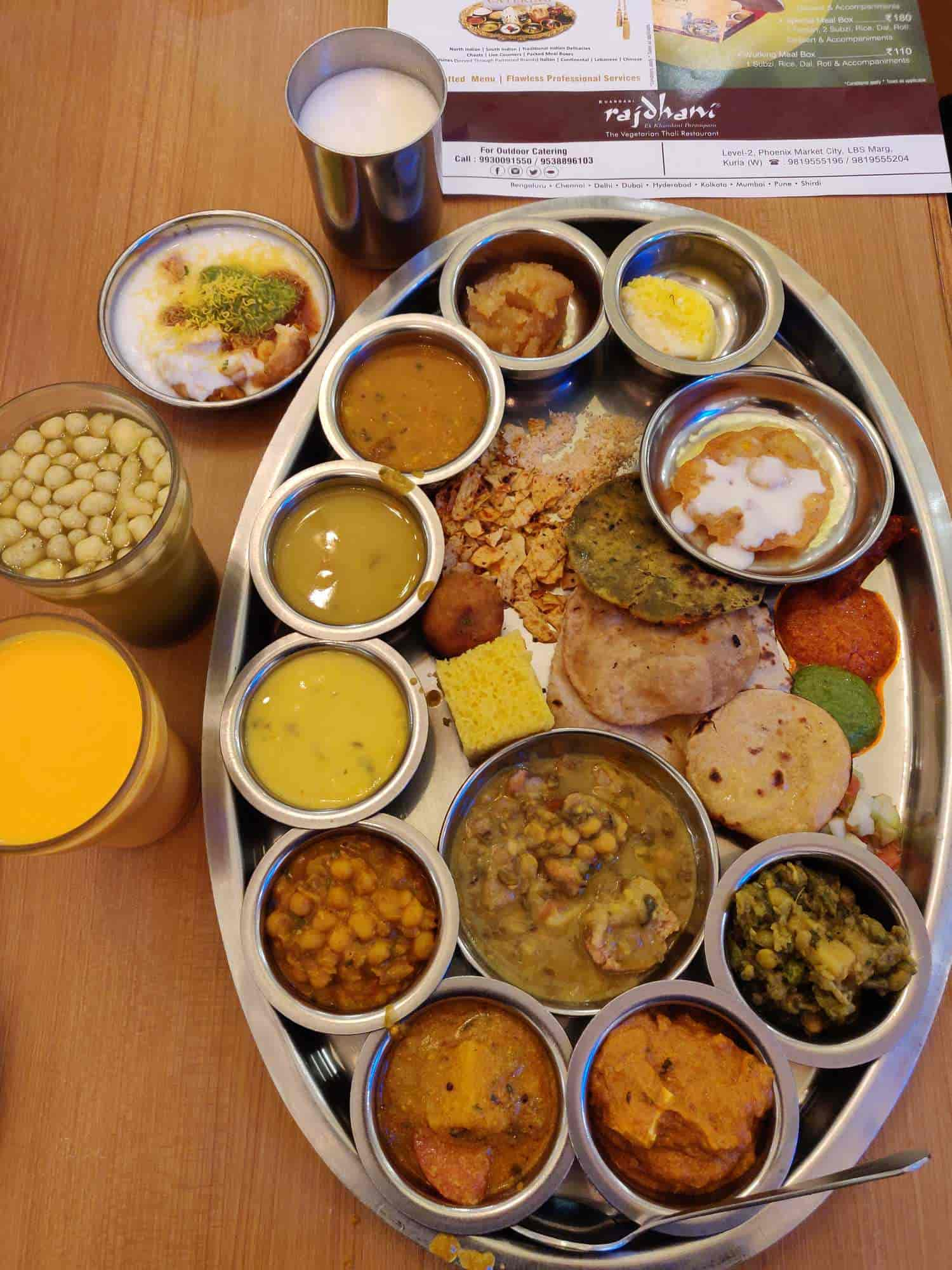 Pleasing Rajasthani Thali Restaurants In Mumbai Justdial Home Remodeling Inspirations Genioncuboardxyz