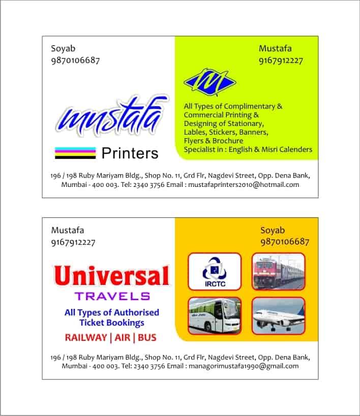 Mustafa Printers, Nagdevi - Offset Printers in Mumbai - Justdial