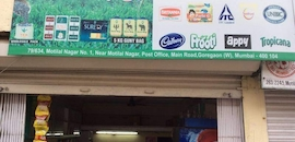 Top 100 Soft Drink Distributors in Goregaon East - Best Cold