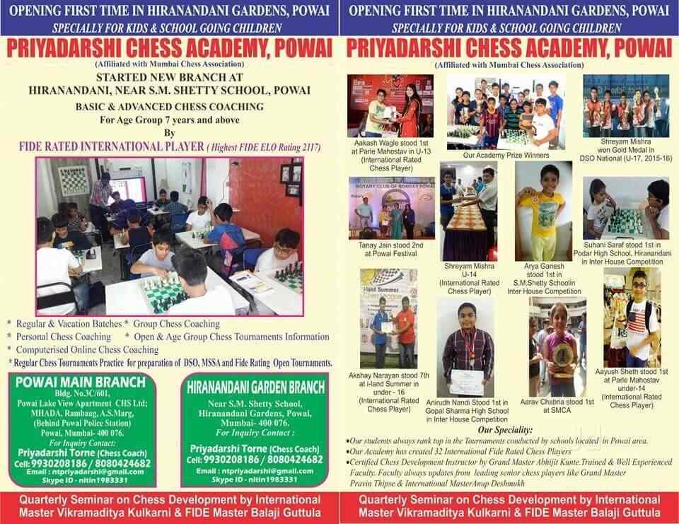 Priyadarshi Chess Academy, Powai - Chess Coaching Classes in