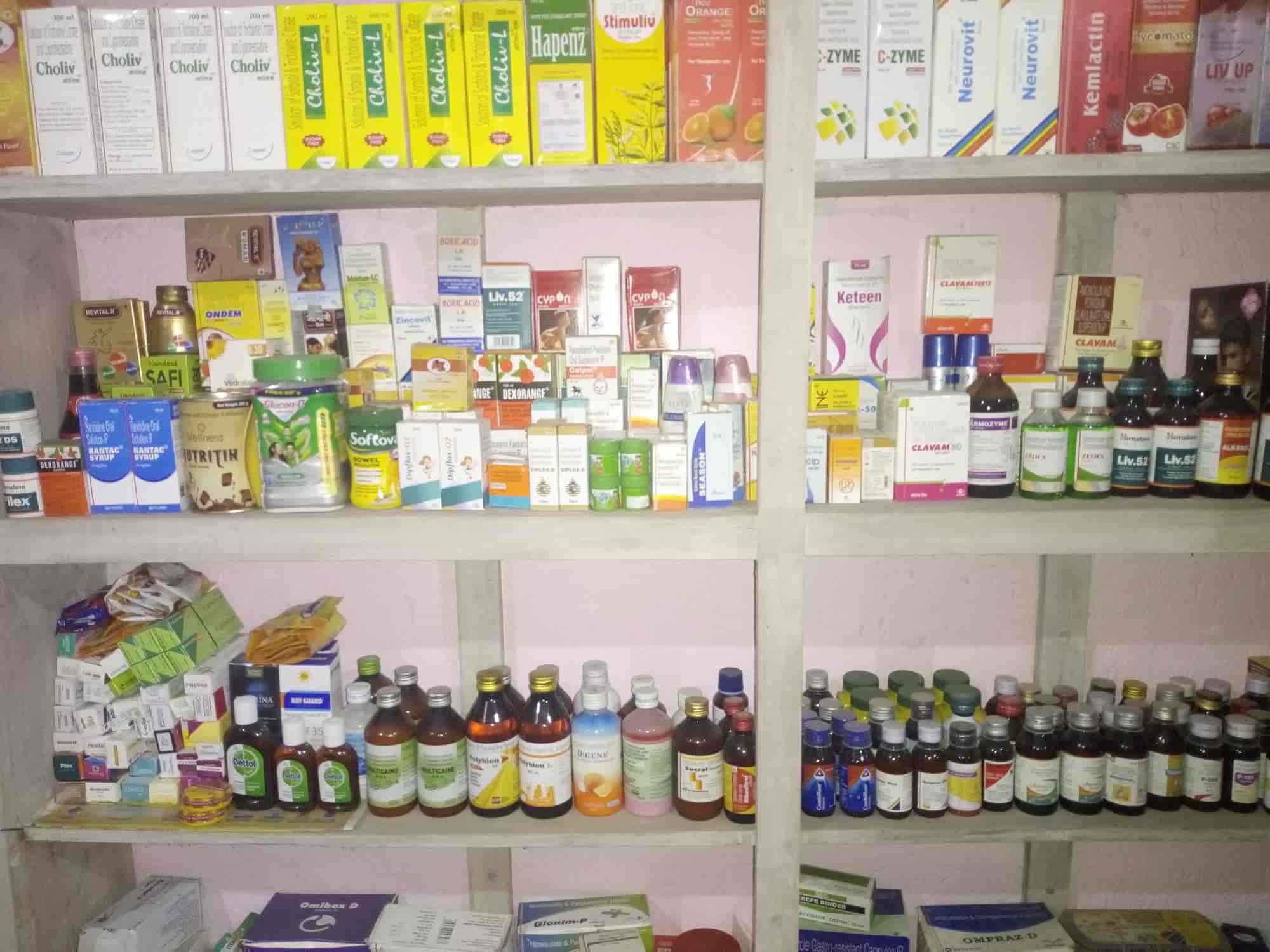 Mia Medical Clinic, Nischintapur - Clinics in Murshidabad
