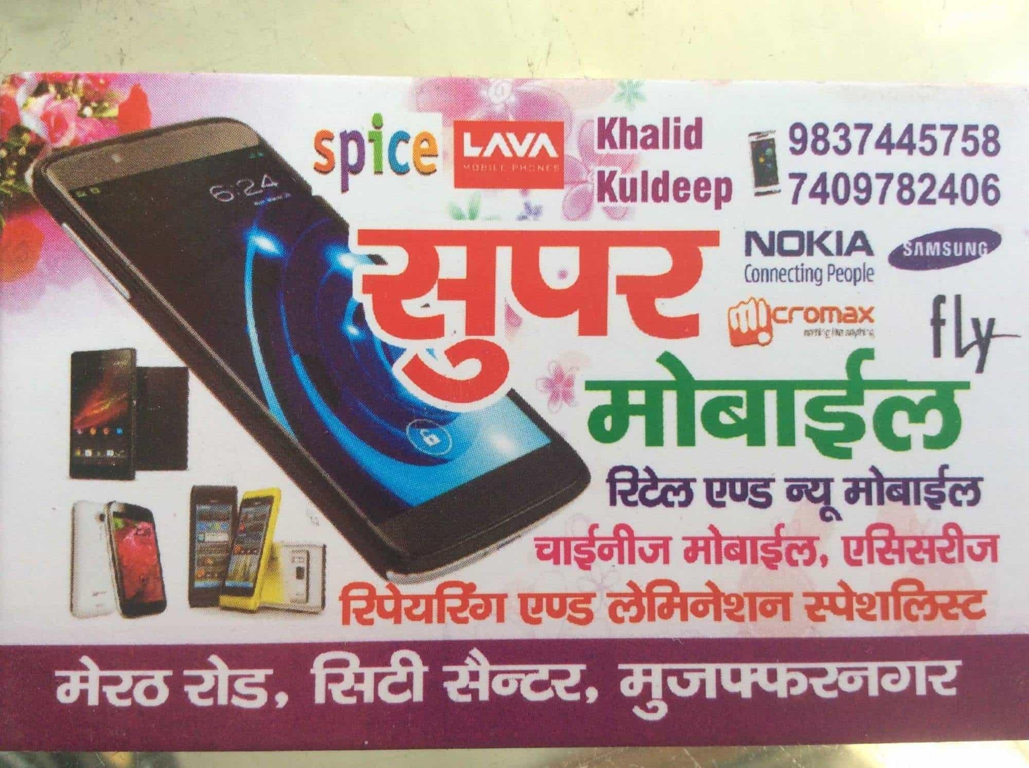 Super Mobile, Muzaffar Nagar City - Mobile Phone Dealers in