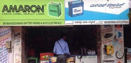 Top Car Battery Recharge Services In Mysore Best Battery Car