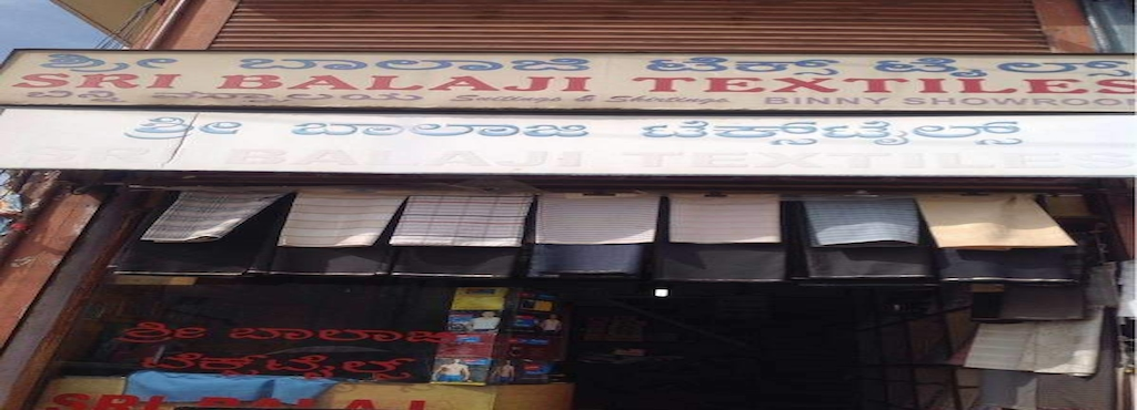 Sri Balaji Text Tile, Shivarampet - Textile Retailers in Mysore ...