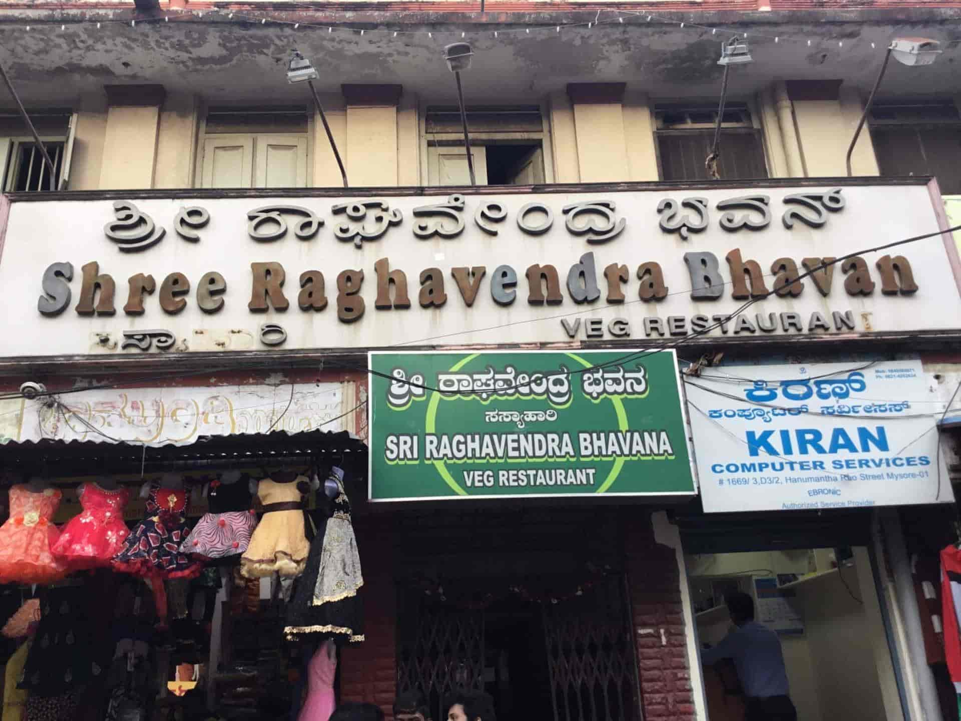 Top 100 Pure Veg Restaurants In Mysore Best Veg Restaurants Justdial