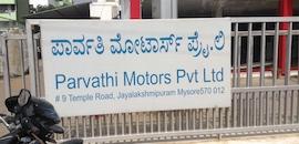 Honda Activa Scooter Dealers, Saraswathipuram, Mysore - Two