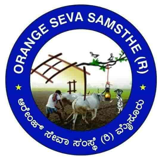 Top Childrens Homes in Kuvempunagar - Best Orphanages Near