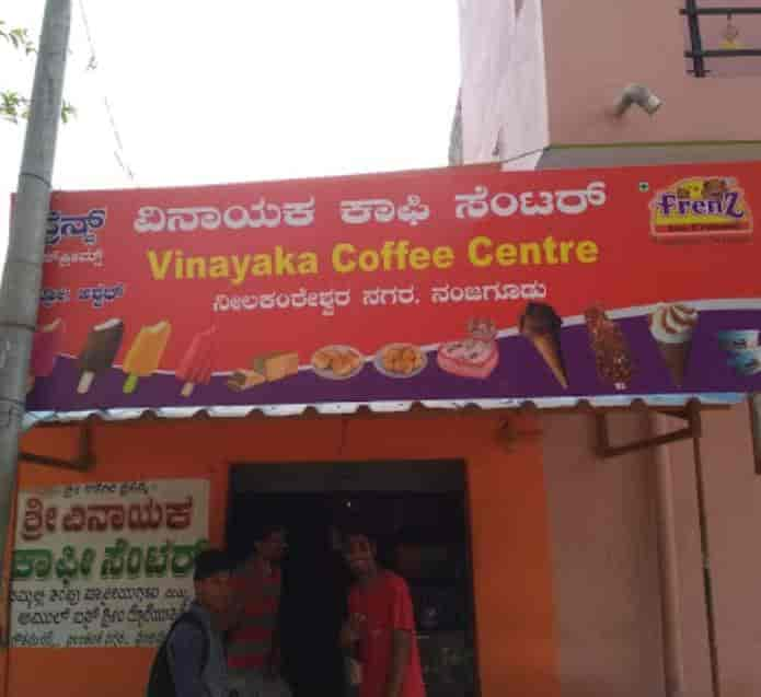 Top Cafes in Nanjangud - Best Coffee Shops - Justdial