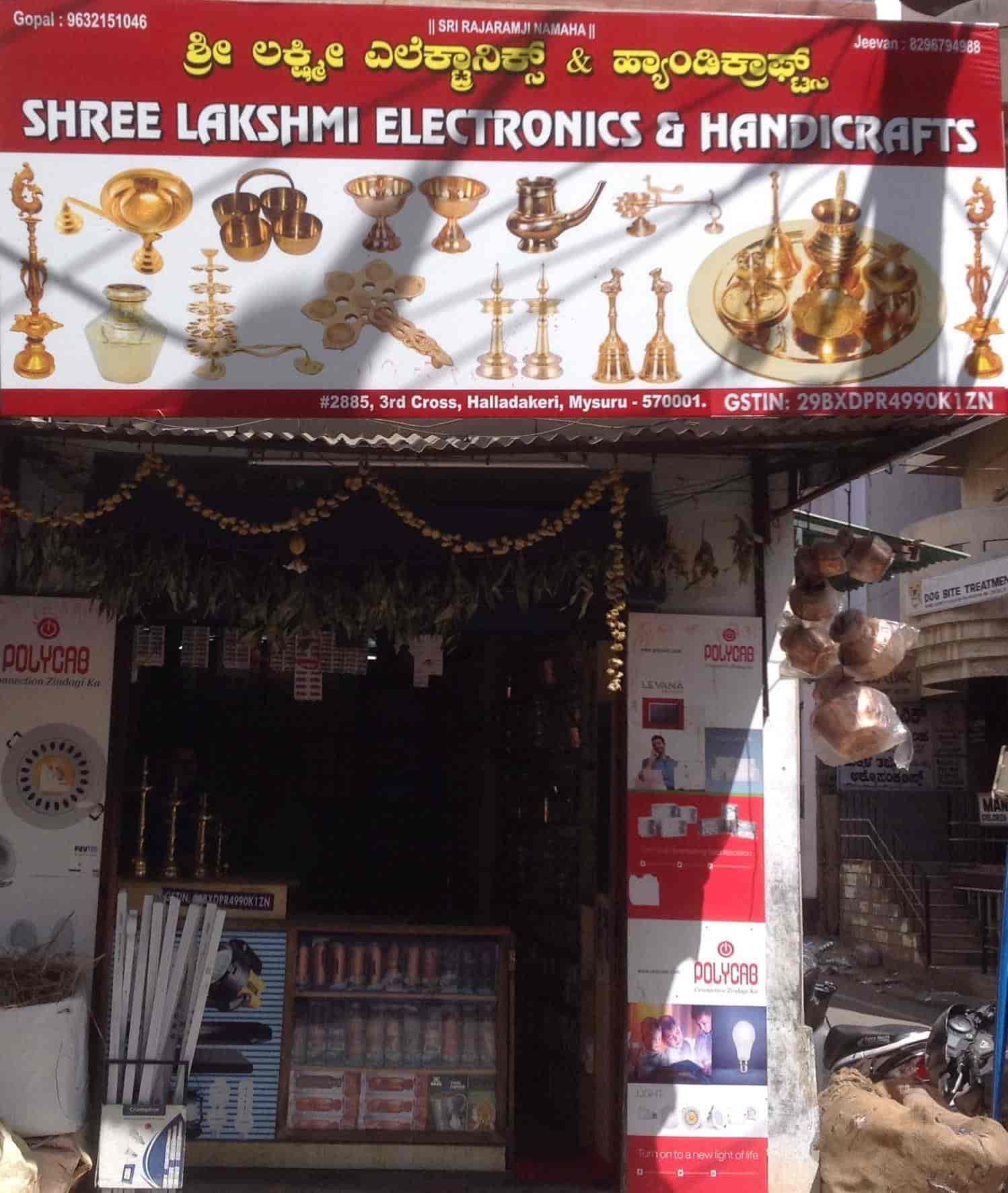Top 100 Handicraft Item Dealers In Mysore Best Handicraft Item