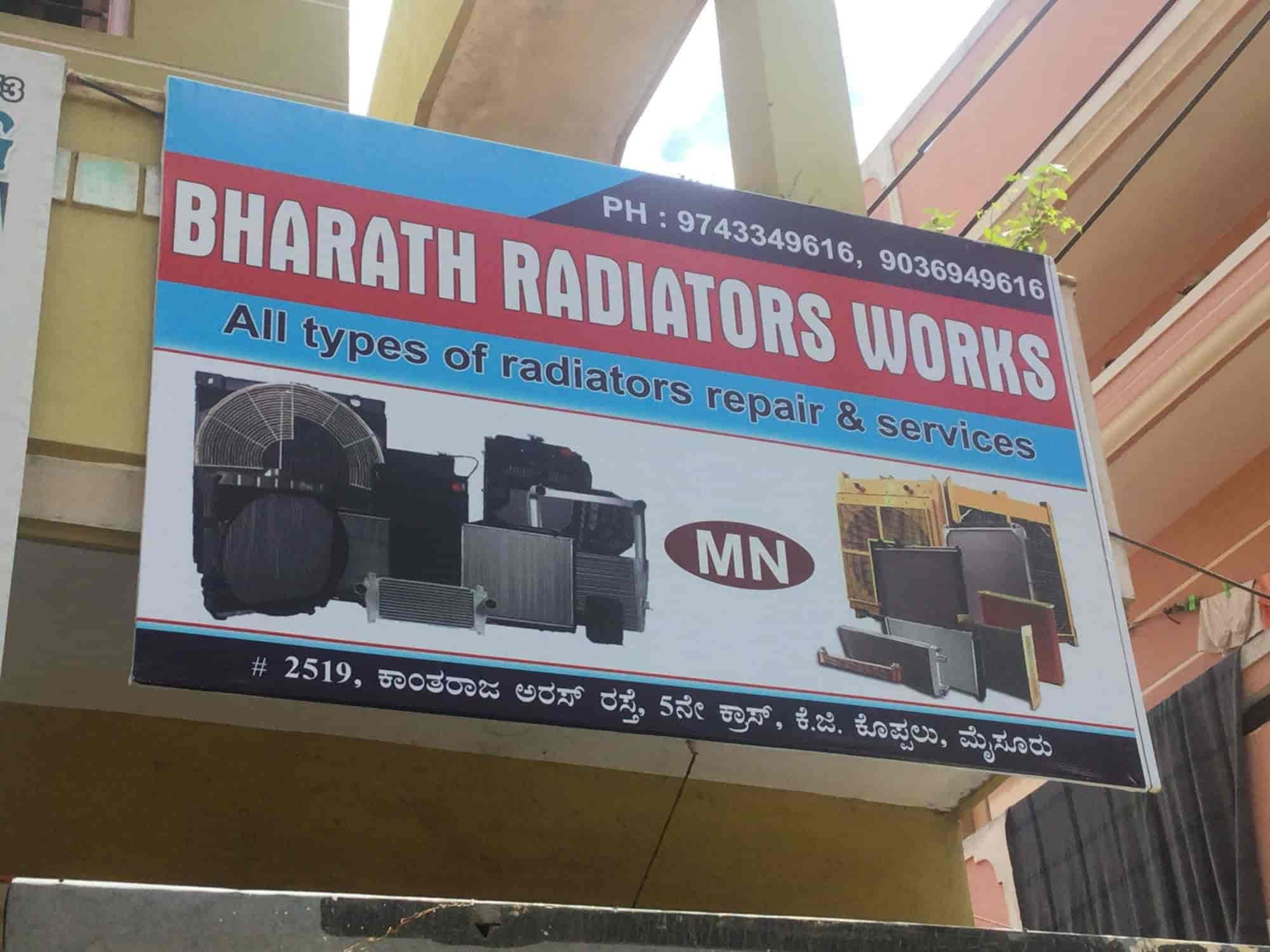 Bharath Radiator Works Photos, Kantharaj Urs Road, Mysore- Pictures ...