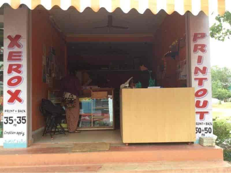 Pallavi Enterprises, TK Layout - Xerox Services in Mysore