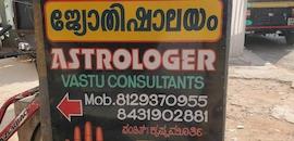 Top 100 Astrologers in Mysore - Famous Astrologers - Justdial