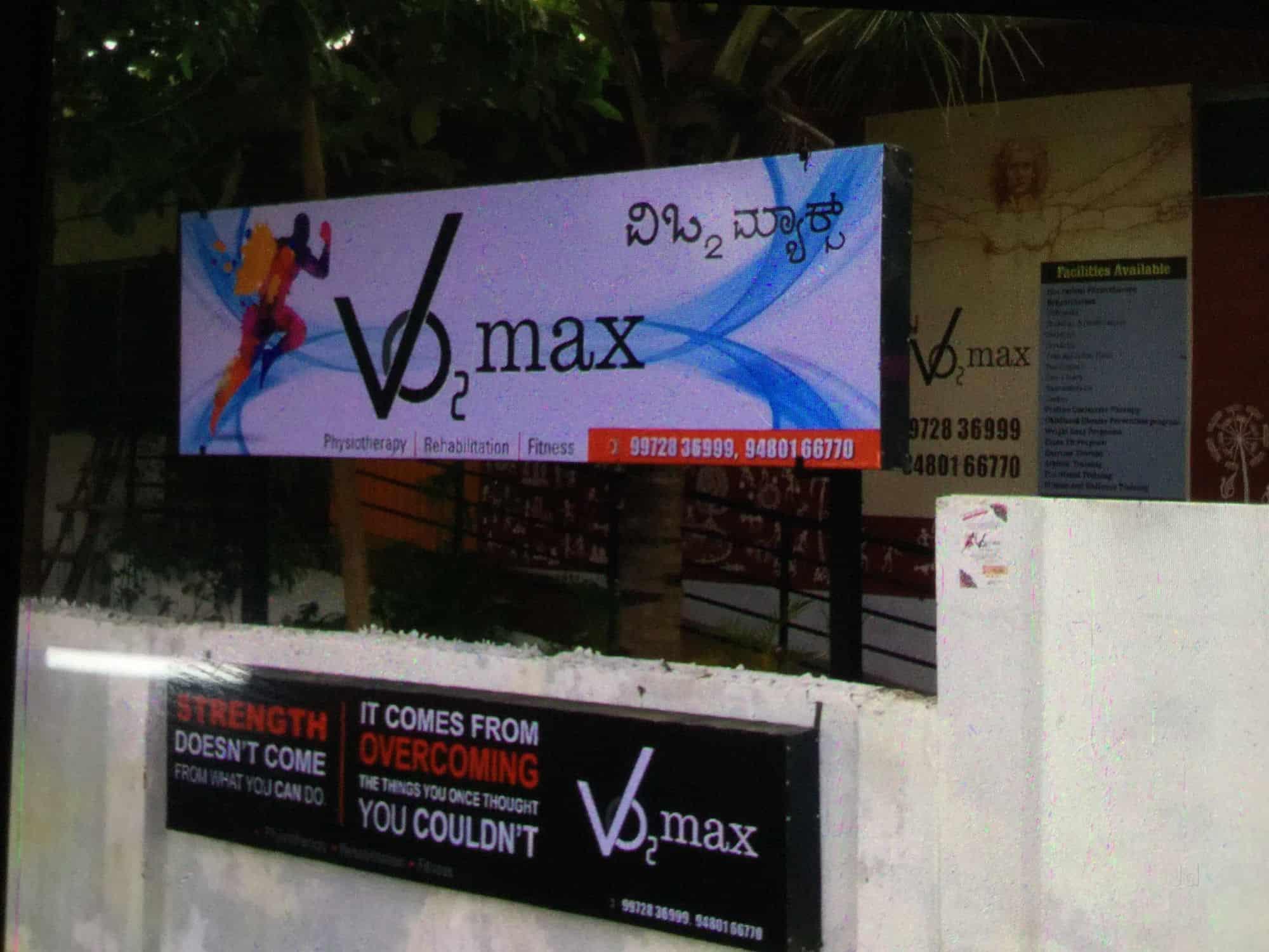 centrele de slăbire din mysore)