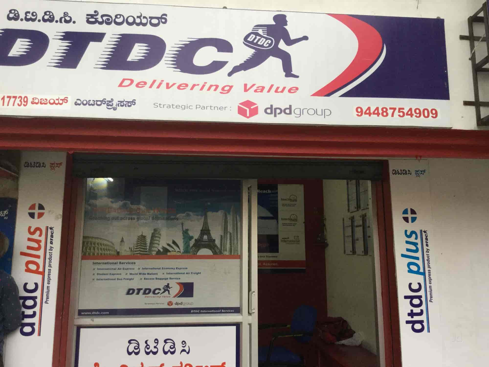 Top Dtdc Courier Service In Kg Koppal Best Dtdc Domestic Courier Justdial