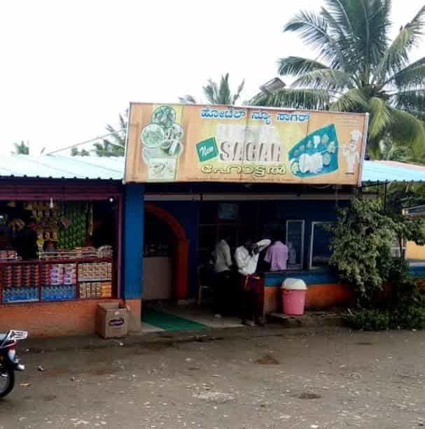 Top Pure Veg Restaurants In Hunsur Best Veg Restaurants Justdial