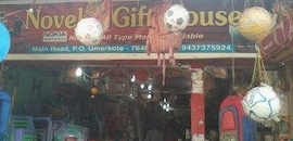 Top 3 Gift Shops In Umerkote Best Gift Shops Near Me Justdial