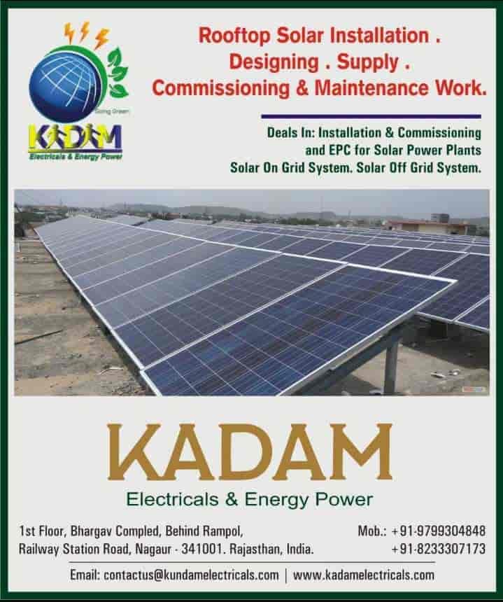 Top 50 Solar Panel Dealers In Nagaur Best Solar Module Dealers Justdial