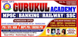 Top 100 Bank Exam Coaching Centre in Nagpur - Best Bank Exam