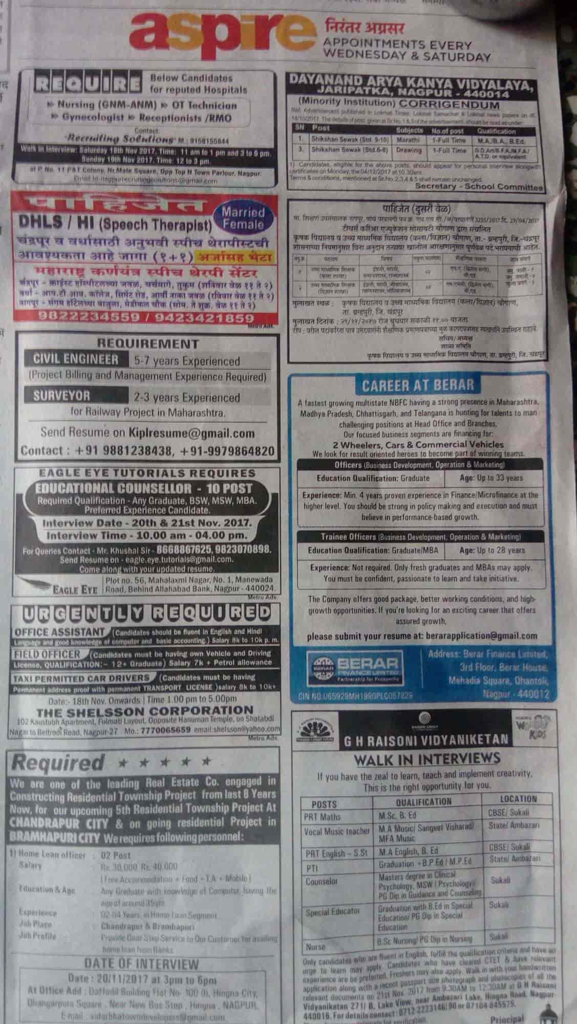 D Link Media Services, Binaki Mangalwari - Newspaper