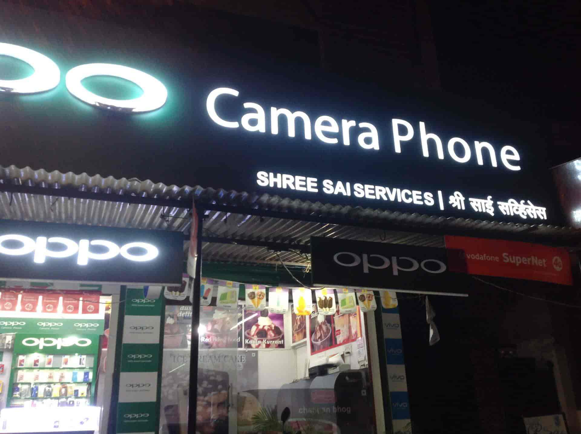 Shree Sai Mobile Services, Manish Nagar - Mobile Phone