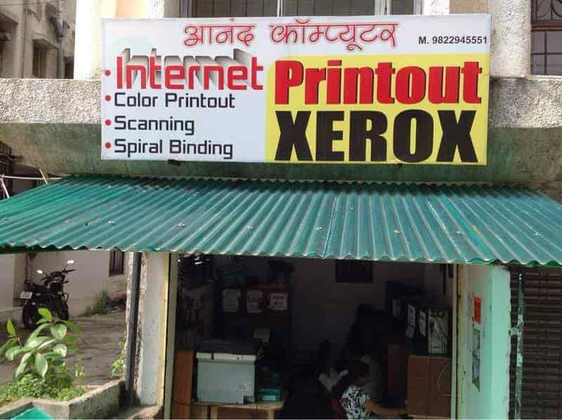 Anand Computer And Xerox Center, Bharat Nagar - Cyber Cafes