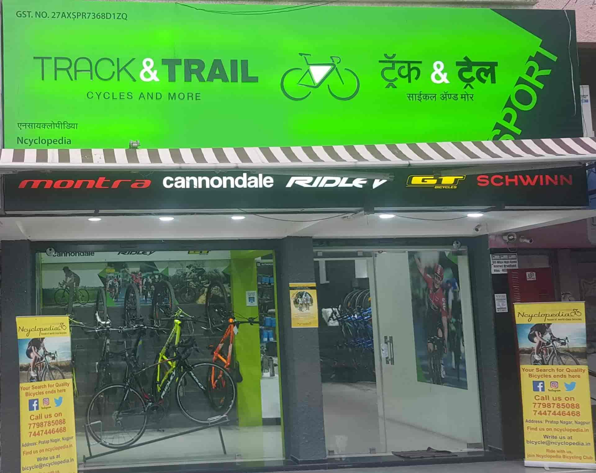 Bicycle Dealers in Nagpur - Cycle Shops & Stores - Justdial