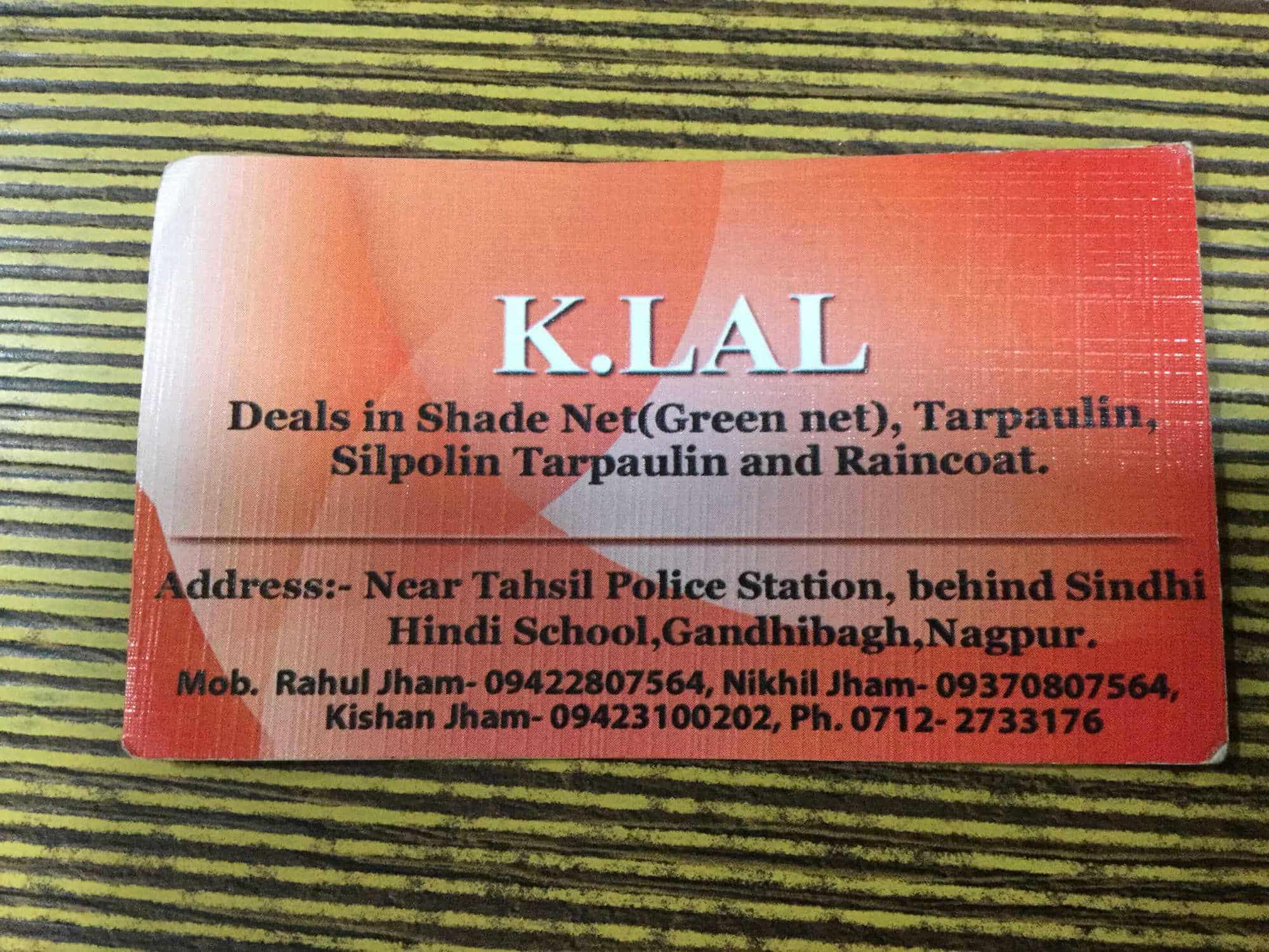 police station in hindi