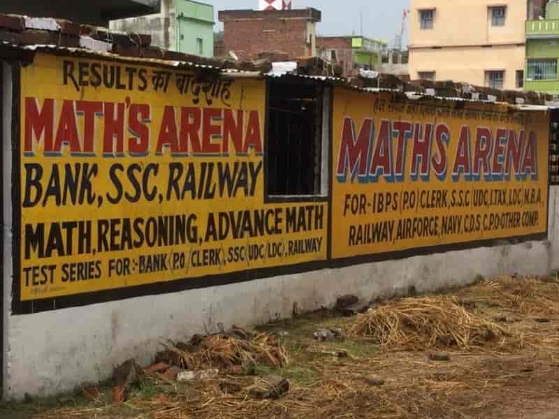 Math's Arena, Biharsharif - Tutorials in Nalanda - Justdial