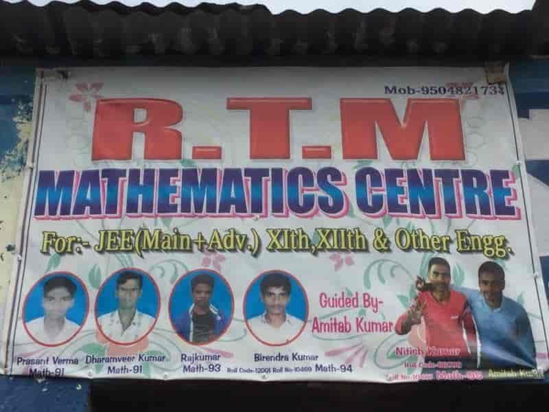 R T M Mathematics Centre, Biharsharif - Tutorials For Maths