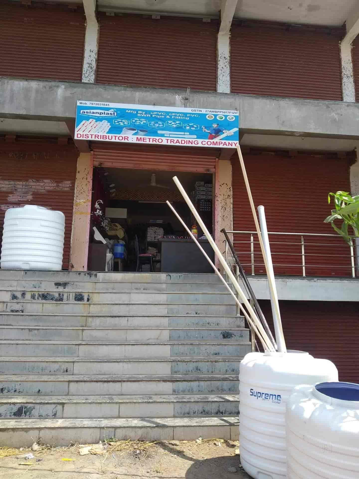 Metro Trading Company Wadi Budruk Bathroom Hardware Wholesalers In Nanded Justdial