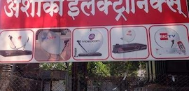 Top 30 Electronic Goods Wholesalers in Nashik - Best