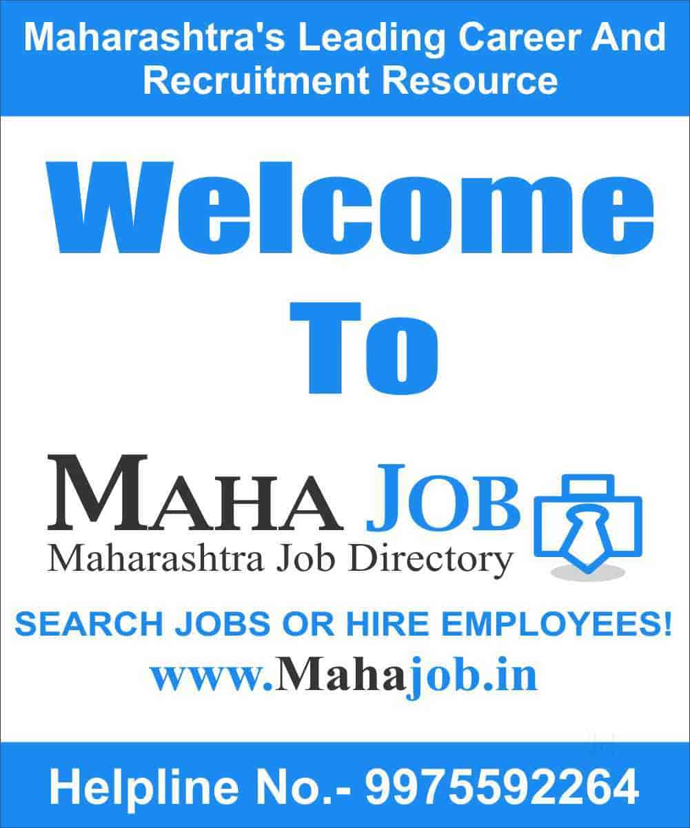 Home based computer jobs without investment in nashik dhol cheap investments 2021