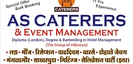 Top 100 Caterers in Nashik - Best Outdoor Caterers